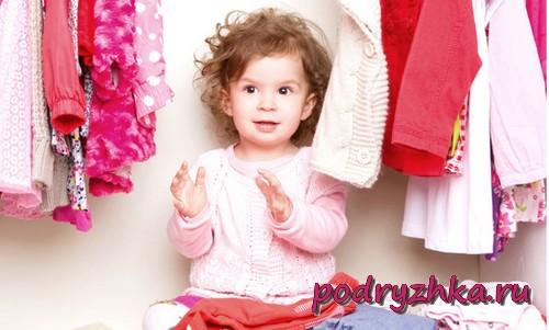 Куда девать маленькую детскую одежду