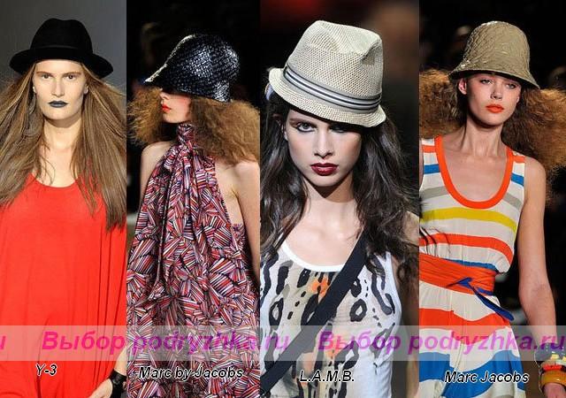 Модные женские шляпы весна-лето 2011 - шляпы Федоры и клош.
