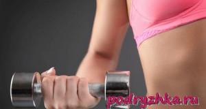 Эффективные упражнения для мышц рук