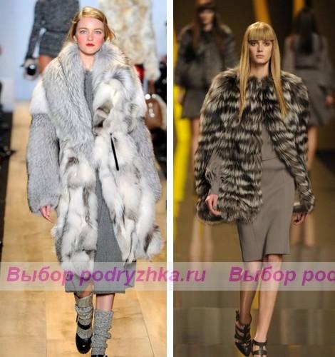 Комментарий: Модные шубы осень-зима 2012-2013 года.  Фото.