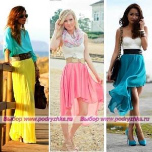 Модная длинная юбка весна-лето 2013 года. Фото