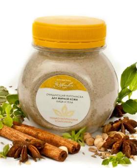 Убтан — травяные порошки для чистки и омоложения кожи