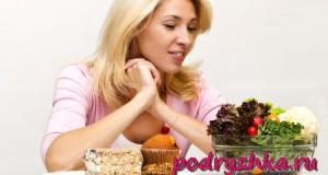 Улучшаем обмен веществ и «активируем» похудение