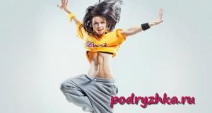 9 занятие «Танцевальный фитнес»