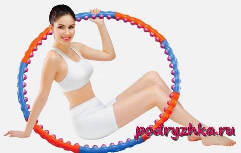 Хулахуп для похудения в области живота