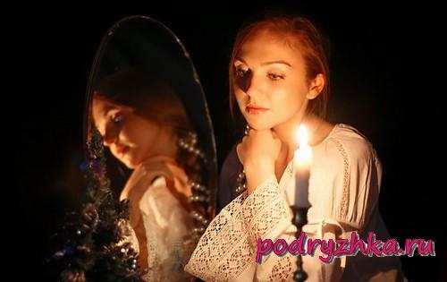 Гадания в рождественскую ночь на суженого
