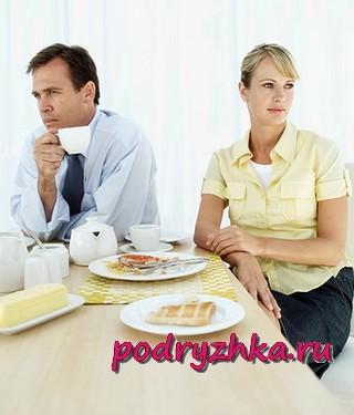 Как скрепить семейные отношения
