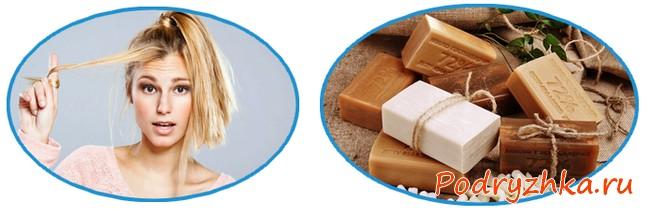 Женщина с кудрявыми волосами и хозяйственное мыло