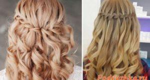 Прическа «Водопад»: 4 варианта плетения косы