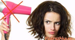 Как высушить волосы без фена: «испарение» влаги за 20 минут