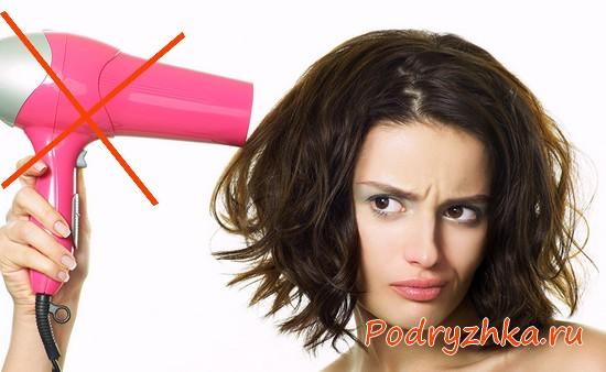 Как быстро высушить волосы без фена - 5 советов и видео-урок
