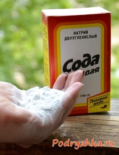 Жменька соды в руках