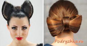 Как сделать «Бант» из волос: прическа на любой случай