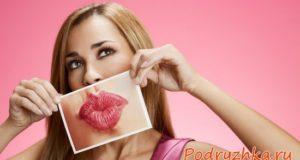 Как сделать губы пухлыми: «апгрейд» в домашних условиях